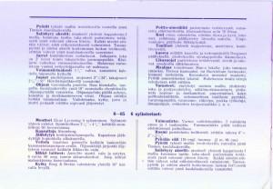 elcar6